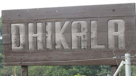 Entry Gates of Corbett National Park